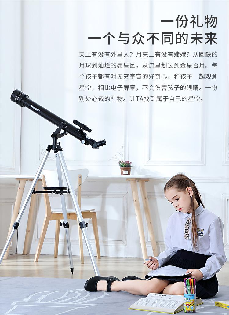 京东|serpens天文望远镜 入门级60口径(送孩子的礼物)插图(2)