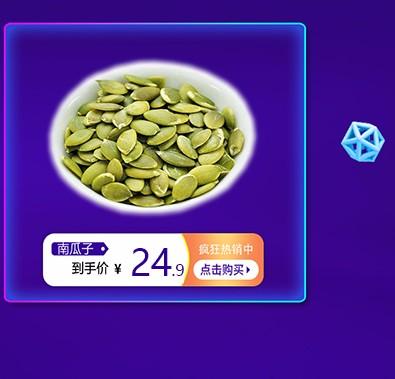 每日坚果孕妇零食坚果散装混合装干果综合什锦果仁原料500g D款500g(买一送一)(儿童款) 袋装