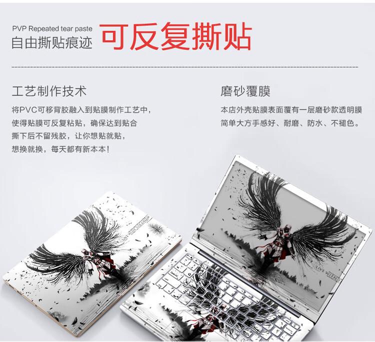Dán Macbook  133Macbook Air A1932 ACD - ảnh 14