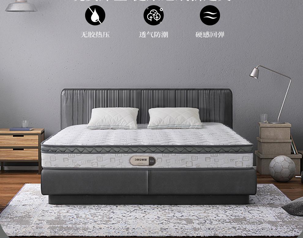 晚安家居W221椰棕床垫弹簧床垫子偏硬护脊亲肤针织面料单双人席梦思床垫1.8X2米软硬两用床垫天然椰棕1800*2000