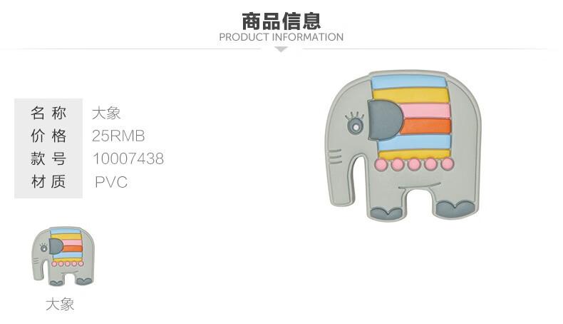 Crocs卡骆驰配饰智必星洞洞鞋花动物世界萌物系列2大型美洲驼