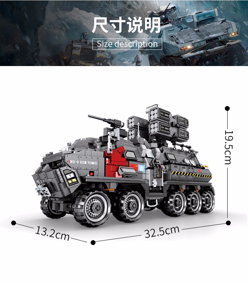 森宝(SEMBO)流浪地球拼装积木模型运兵车107007