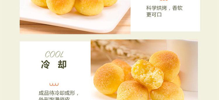 椰絲球原味的-750_09.jpg