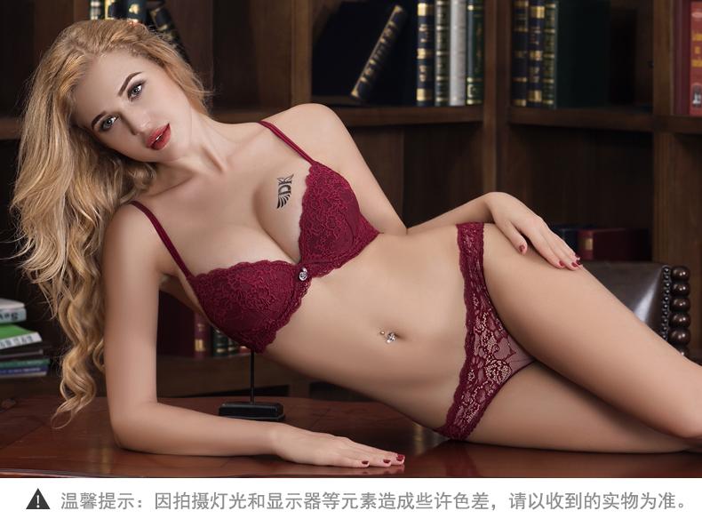 法国DK内衣女文胸套装新款胸罩聚舒适透气小胸内衣女本命年红色紫色70A