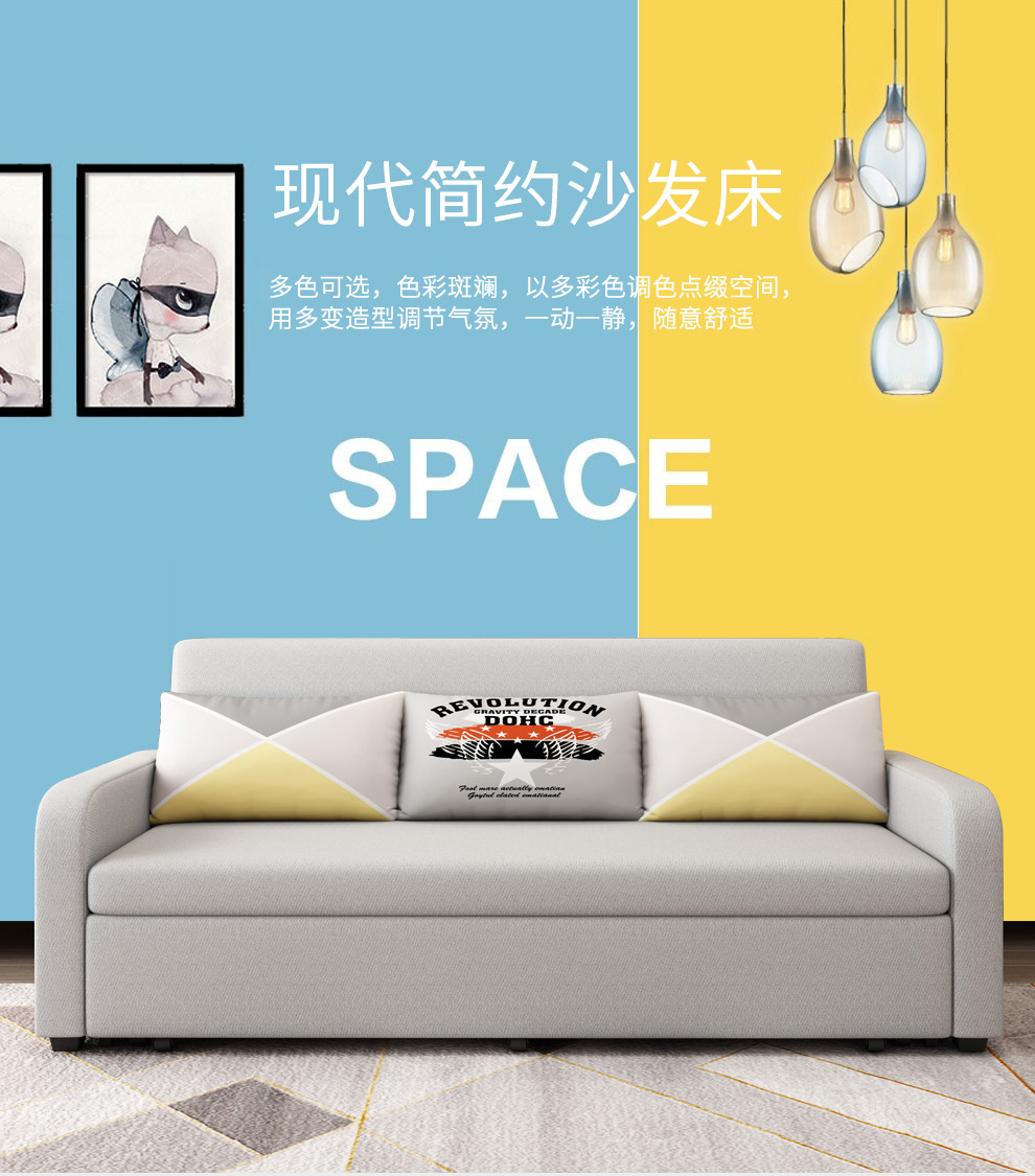 欧少沙发床可储物推拉伸缩折叠两用多功能沙发床小户型懒人双人1.5米海绵单人1.2米乳胶北欧米色1.2米配9CM海绵垫-常规款