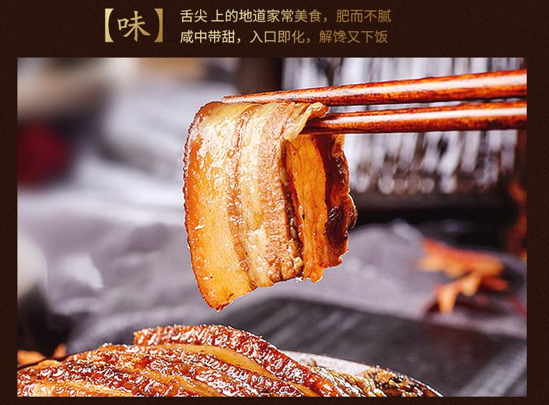 德和(TEHHO)梅菜扣肉罐头五花肉梅菜干扣肉方便熟食开盖即食食品280g 280g*6罐