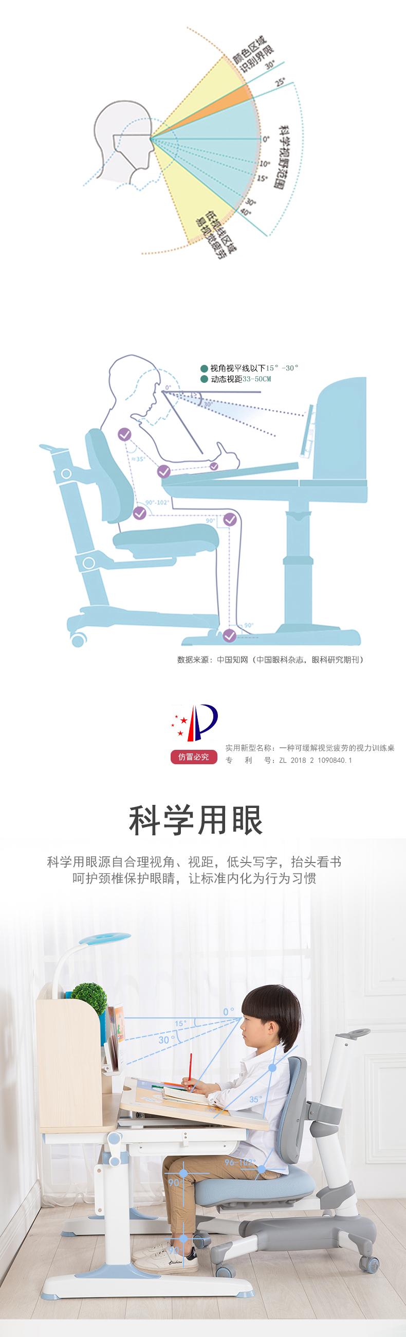 光明园迪儿童学习桌椅套装可升降小学生书桌多功能写字桌F90诚者F90桌+A7护脊椅/天青蓝