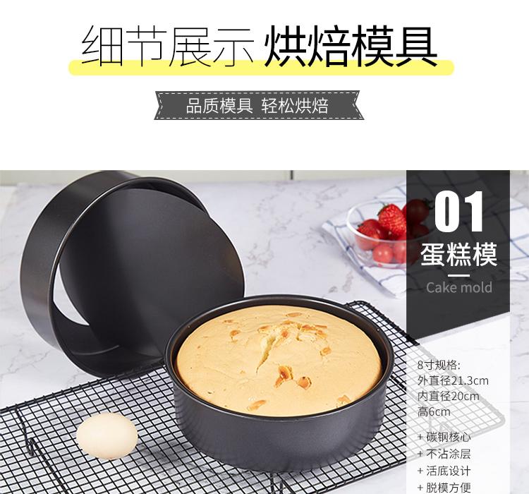 杰凯诺烘焙工具披萨烤盘蛋糕模具烘焙模具面包模具烤鱼盘烤箱模具烘培模具戚风蛋糕模具三件套烤箱用品蛋糕模+面包盒+披萨盘