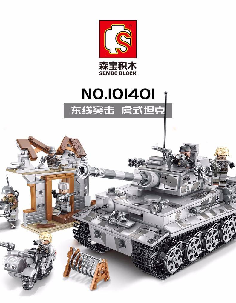 森宝(SEMBO)积木钢铁帝国系列东线突袭虎式坦克101401