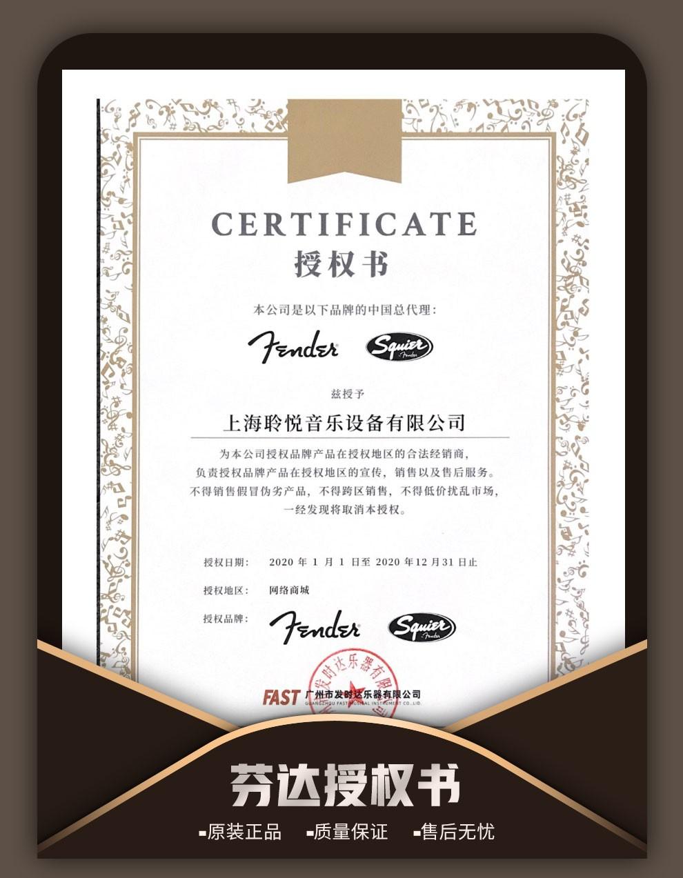 FENDER 芬達吉它音響Fender champion20 40 100電吉他音箱帶效果 champion (100瓦)(尚雲居)