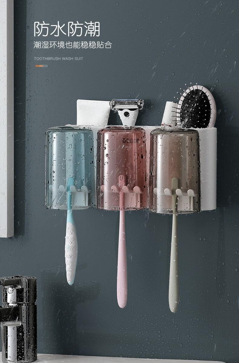 意可可(ecoco)吸盘牙刷架免打孔漱口杯卫生间壁挂式刷牙杯套装浴室洗漱置物架子吸壁式牙缸洗漱用品 温馨四杯+挤牙膏器(灰色)