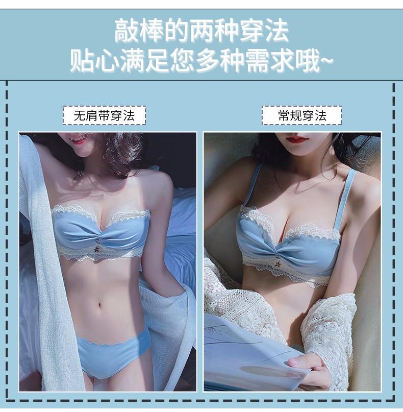 法国KJ无肩带内衣女性感蕾丝文胸套装无钢圈聚拢露肩防滑小胸罩蓝色75B=34B(配内裤)