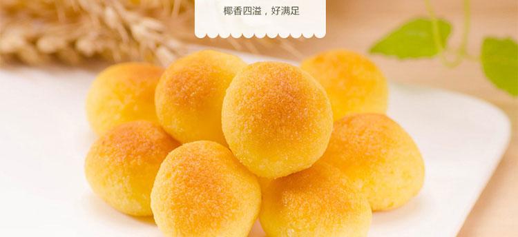 椰絲球原味的-750_11.jpg