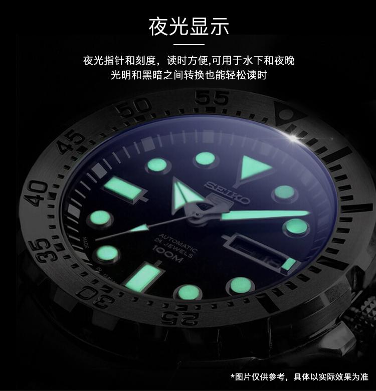 精工(SEIKO)手表 日本原装进口SEIKO5号运动系列自动/手动上链防水夜光水鬼自动机械男表SRP599J1