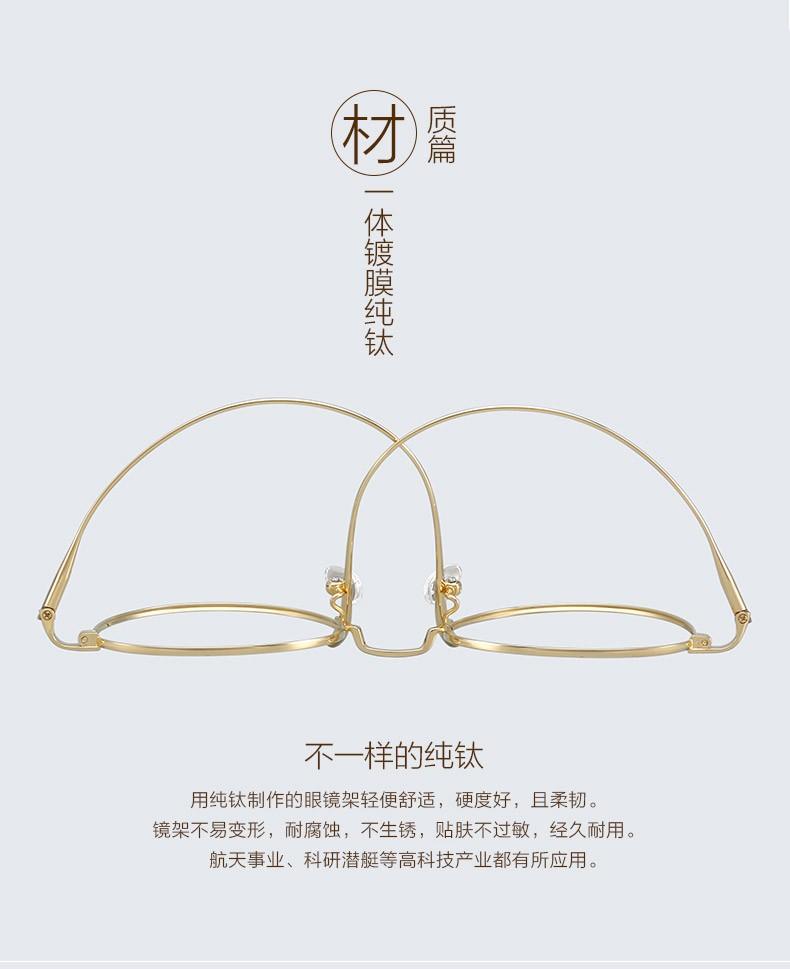普莱斯(pulais)眼镜框女眼睛防辐射近视眼镜男圆框平光复古眼镜架813金色