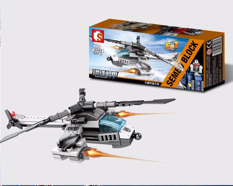 森宝(SEMBO)积木 变形金刚人仔模型钢铁机甲系列积变捍卫者 103099-103104