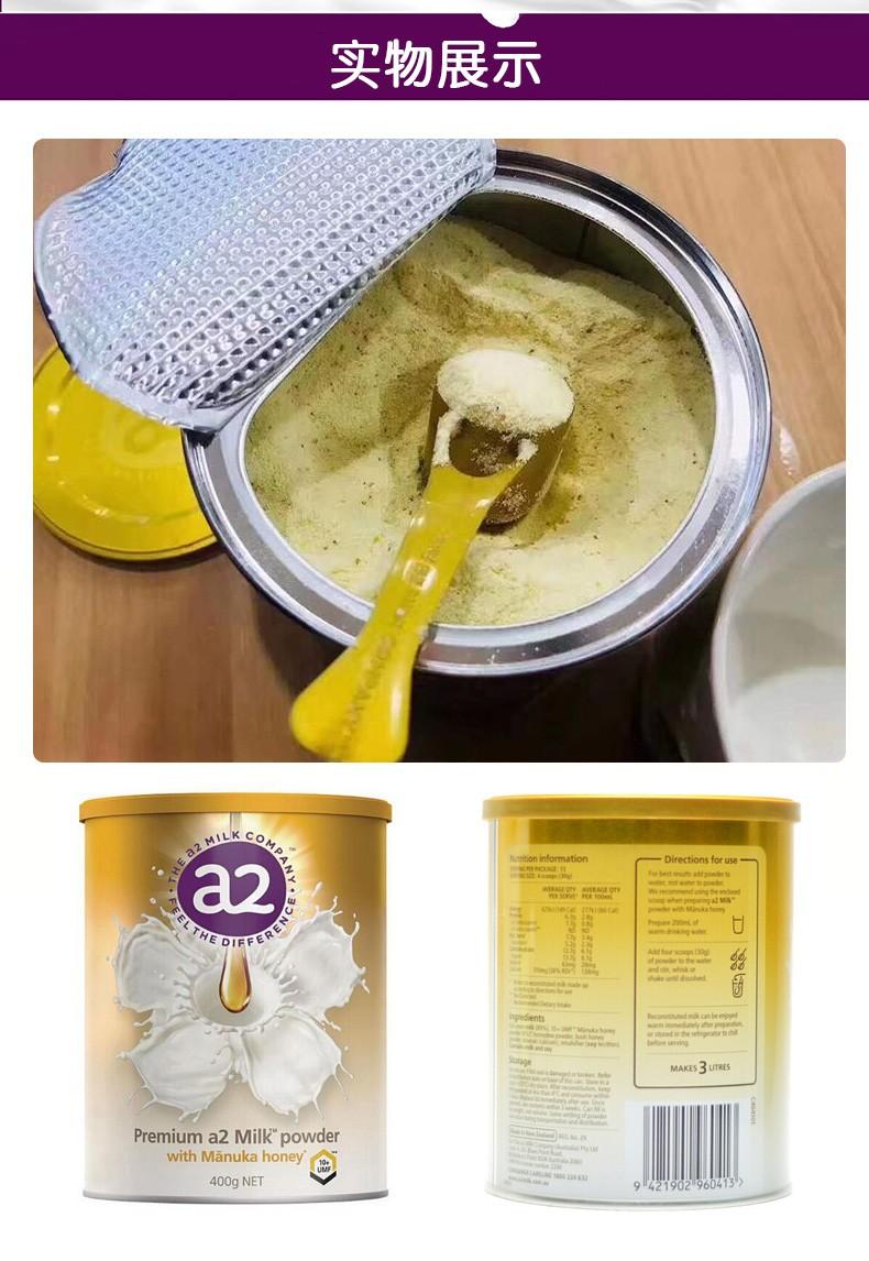 【直邮】澳洲a2  白金版1段 a2 Platinum奶粉【3罐装】
