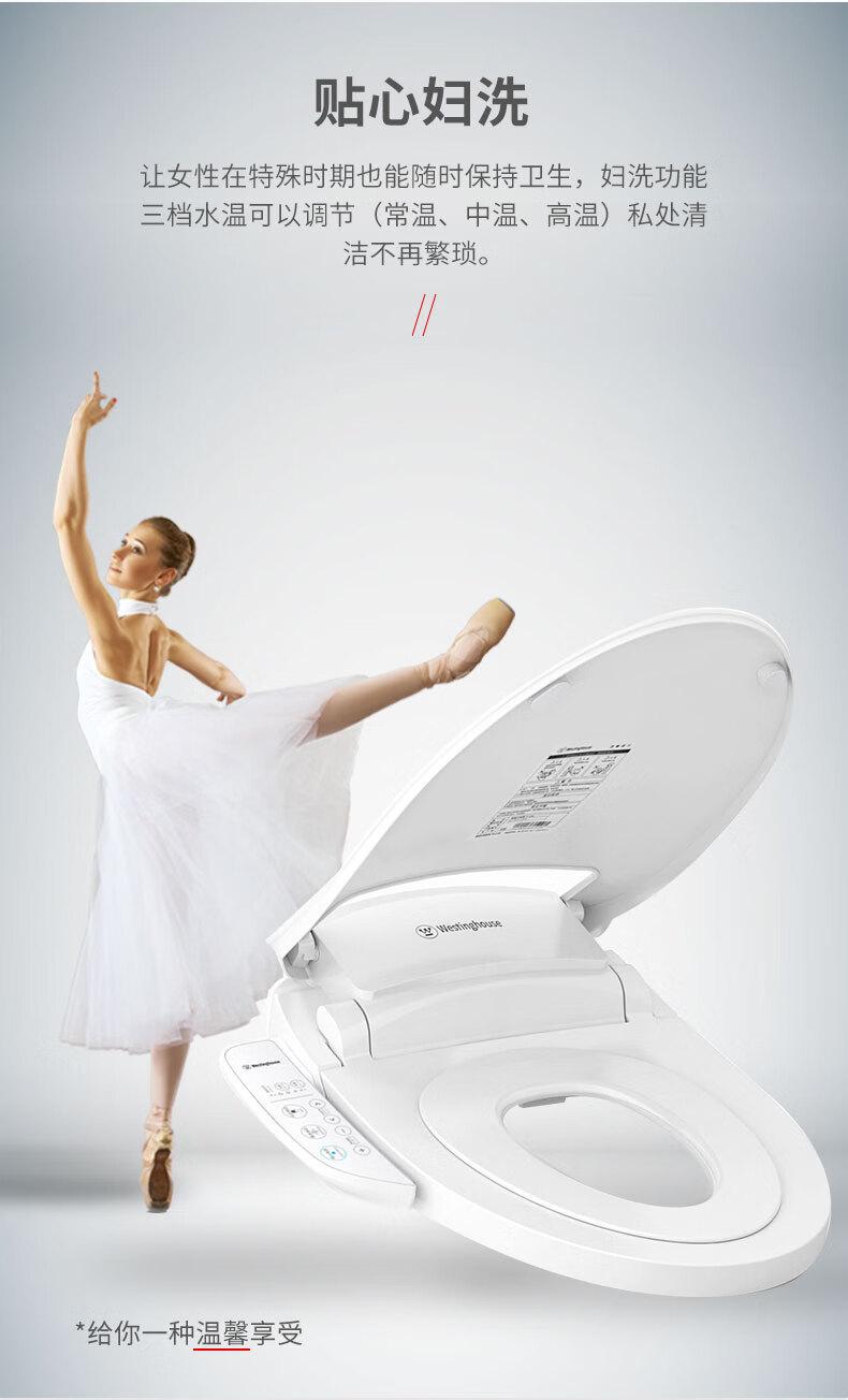 西屋(Westinghouse)智能盖板电子坐便盖加热智能马桶盖洁身器坐便盖家用全自动即热WHJ-1950B15T