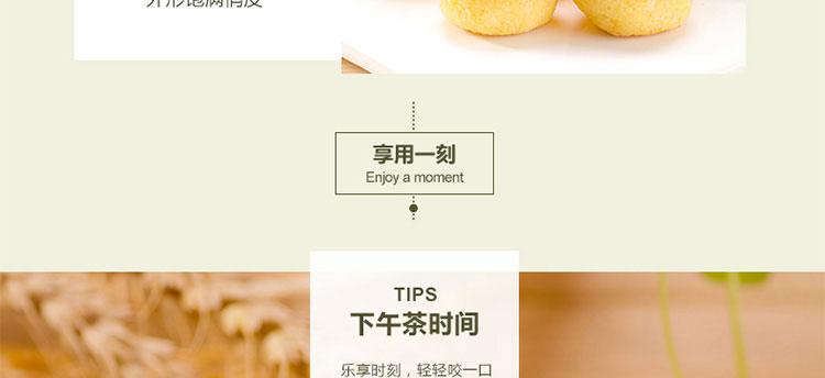 椰絲球原味的-750_10.jpg