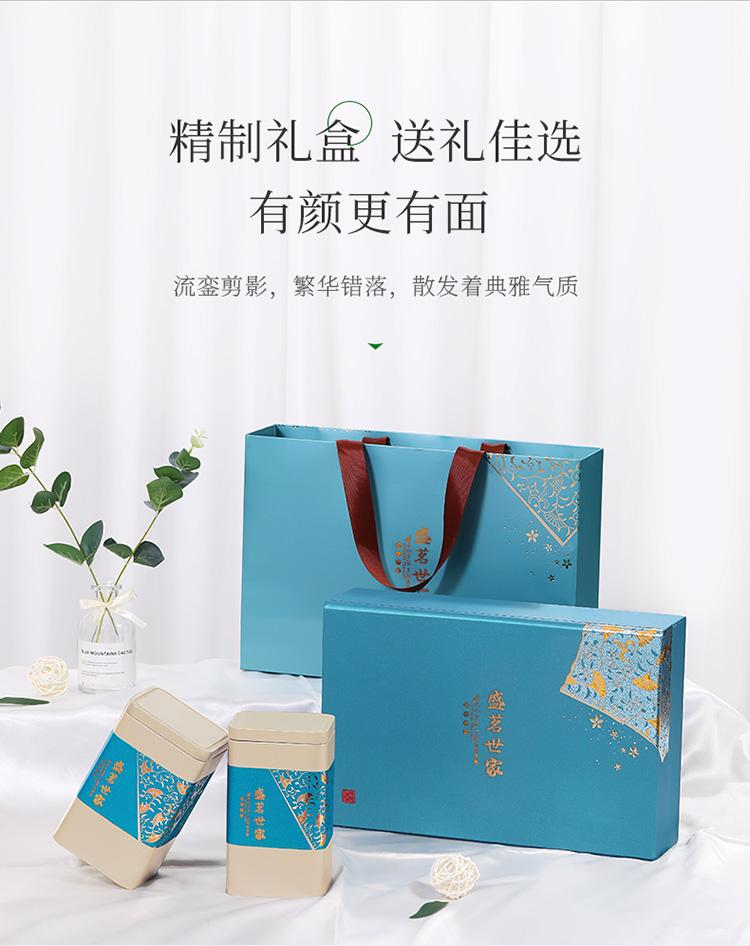 2020年新茶盛茗世家茶叶西湖龙井工艺绿茶春茶明前特级龙井茶礼盒装100g(知春礼盒)
