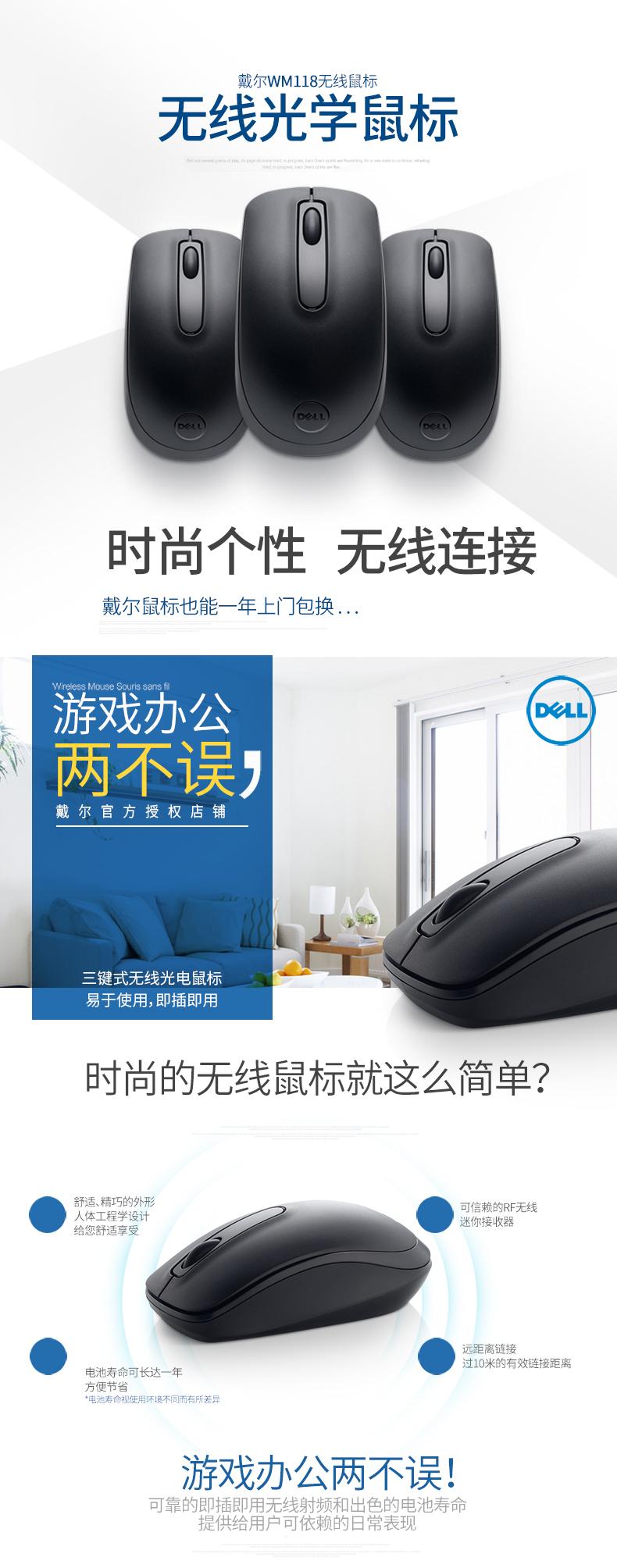 Dell Original Wireless Mouse Laptop Desktop Office Home Small Optical Wm126 Description Feedback Similar Products