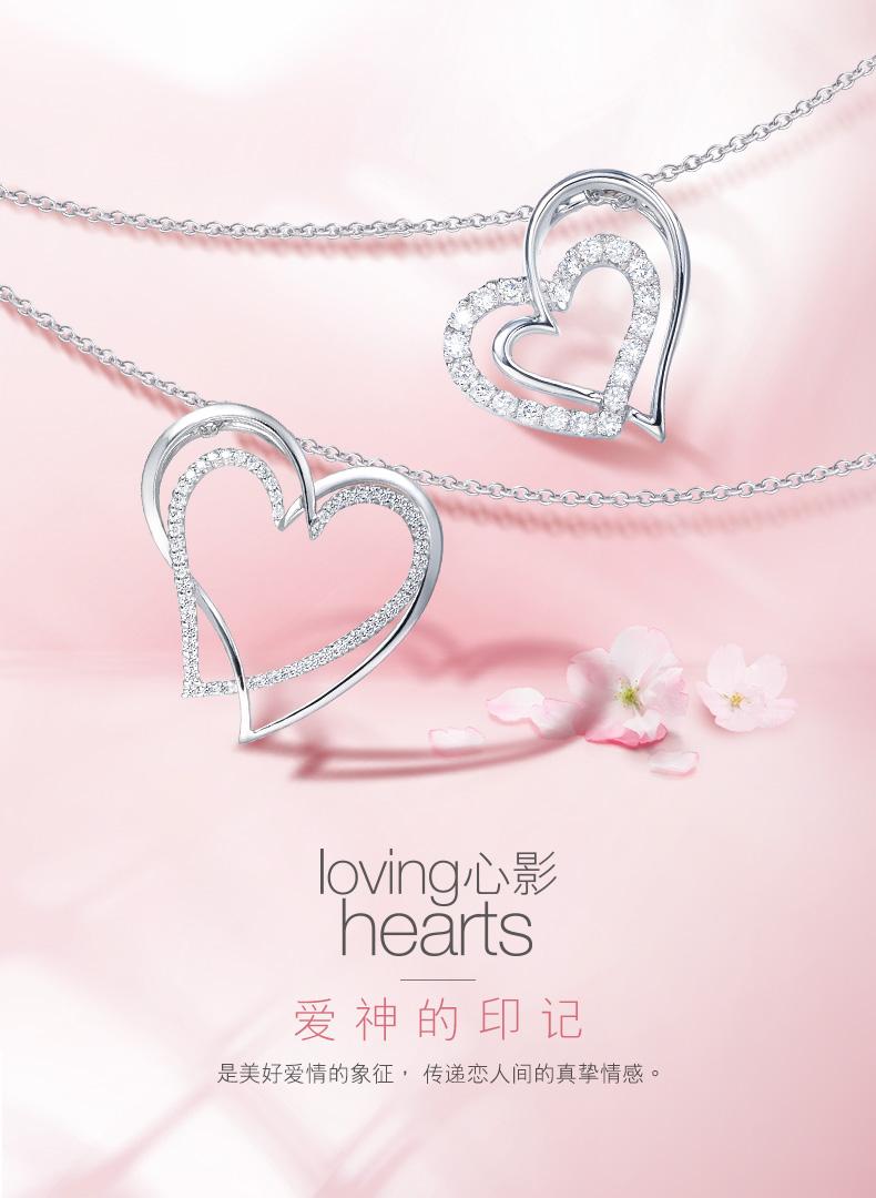 lovingheart_love_topbanner.jpg