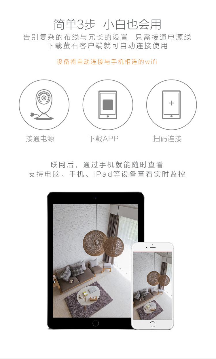 陕西益昌安信息技术有限公司