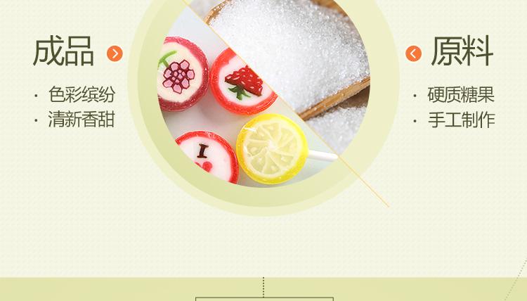 良品铺子手工棒棒糖 糖果彩色糖怀旧零食儿童水果糖硬糖 糖果小吃35g