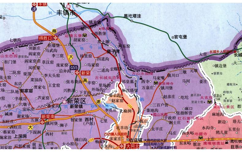 山西省交通地图高清版-山西地图全图高清版本 山西省