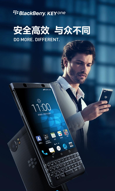 BlackBerry 黑莓 KEYone 全网通 全键盘智能手机 64GB+4G 全网通 ¥1498秒杀