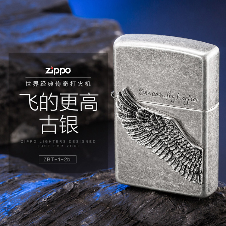 之宝(Zippo)打火机 飞的更高 古银徽章ZBT-1-2b 煤油防风火机