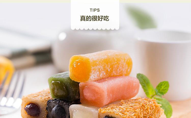 天天综合亚洲综合网站