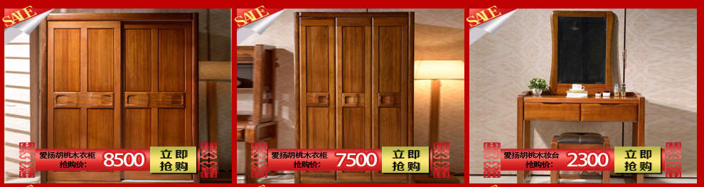 愛揚 床 實木床真皮床雙人床金絲胡桃木家具 胡桃木單體床(黑色) 1800