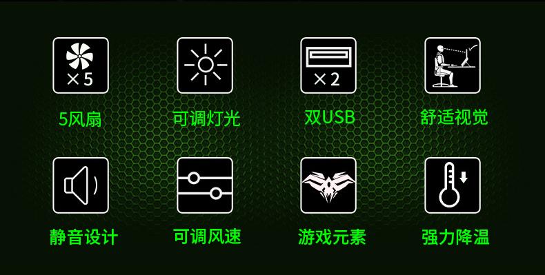 Đế tản nhiệt  COOLCOLD156RedmiBook14 2S - ảnh 2
