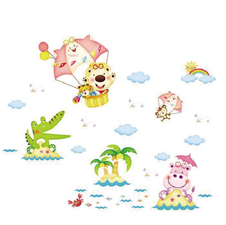 亮點 兒童房衛生間浴室瓷磚卡通貼紙海洋海底世界樂園