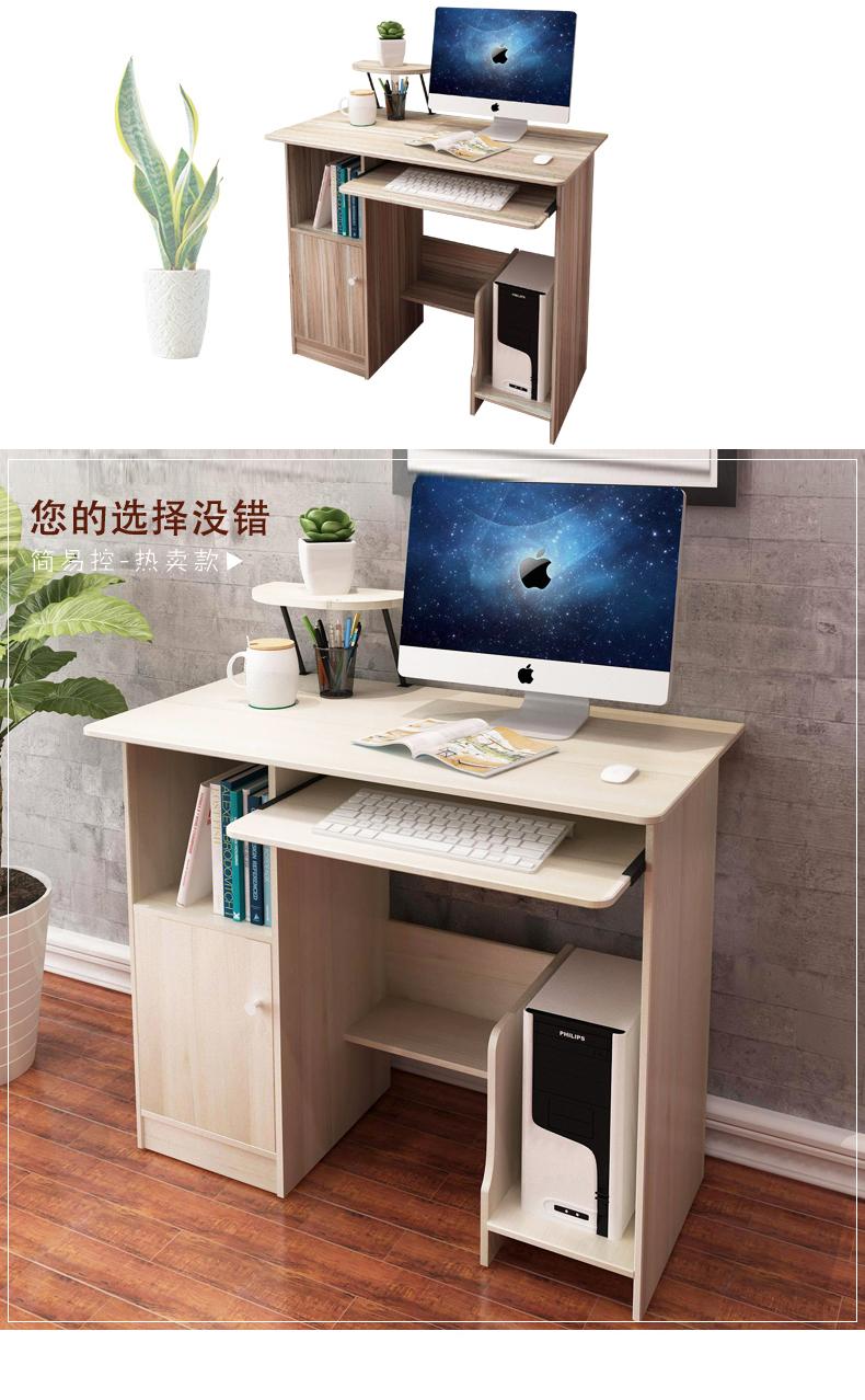Handsome Fox Desktop Computer Desk Home Small Desk With Locker