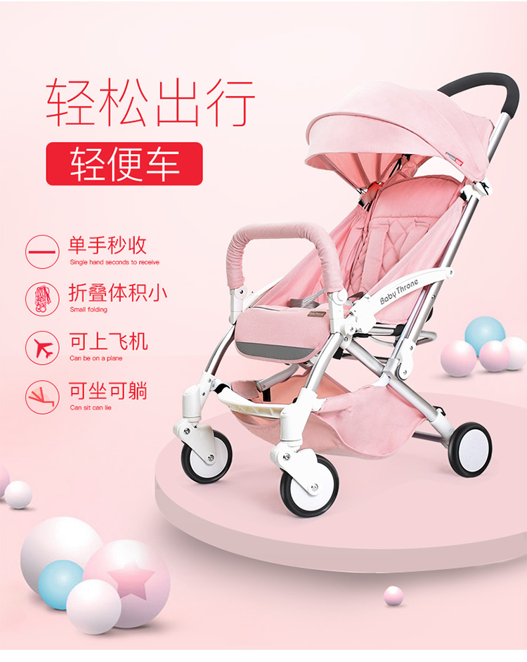 baby throne baby stroller lightweight folding portable mini can sit