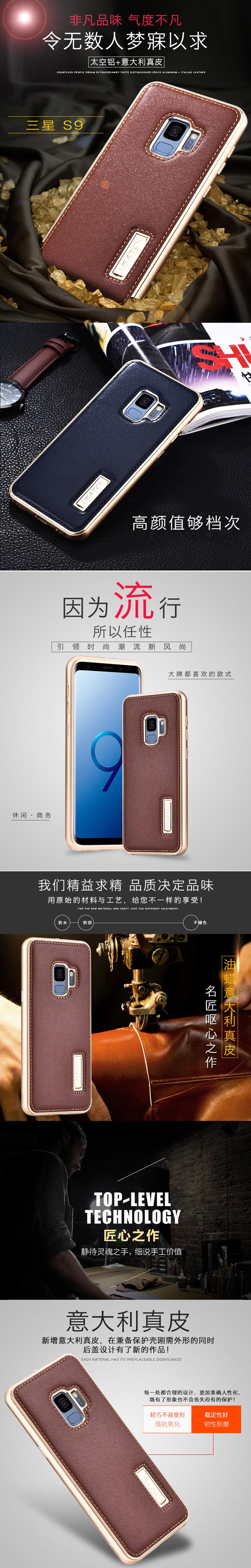 iMatch Luxury Aluminum Metal Bumper Premium Genuine Leather Back Cover Case for Samsung Galaxy S9 & Samsung Galaxy S9 Plus