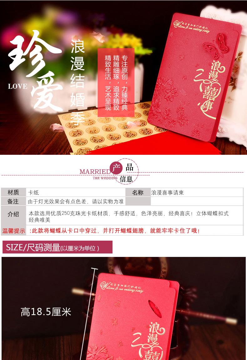 Ou Fanpu wedding invitation wedding invitation invitation custom ...
