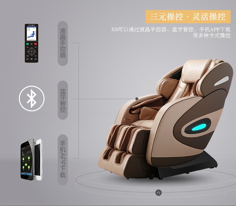 太原按摩椅_荣康X8按摩椅家用全身豪华多功能太空舱全自动电动按摩椅沙发椅 ...