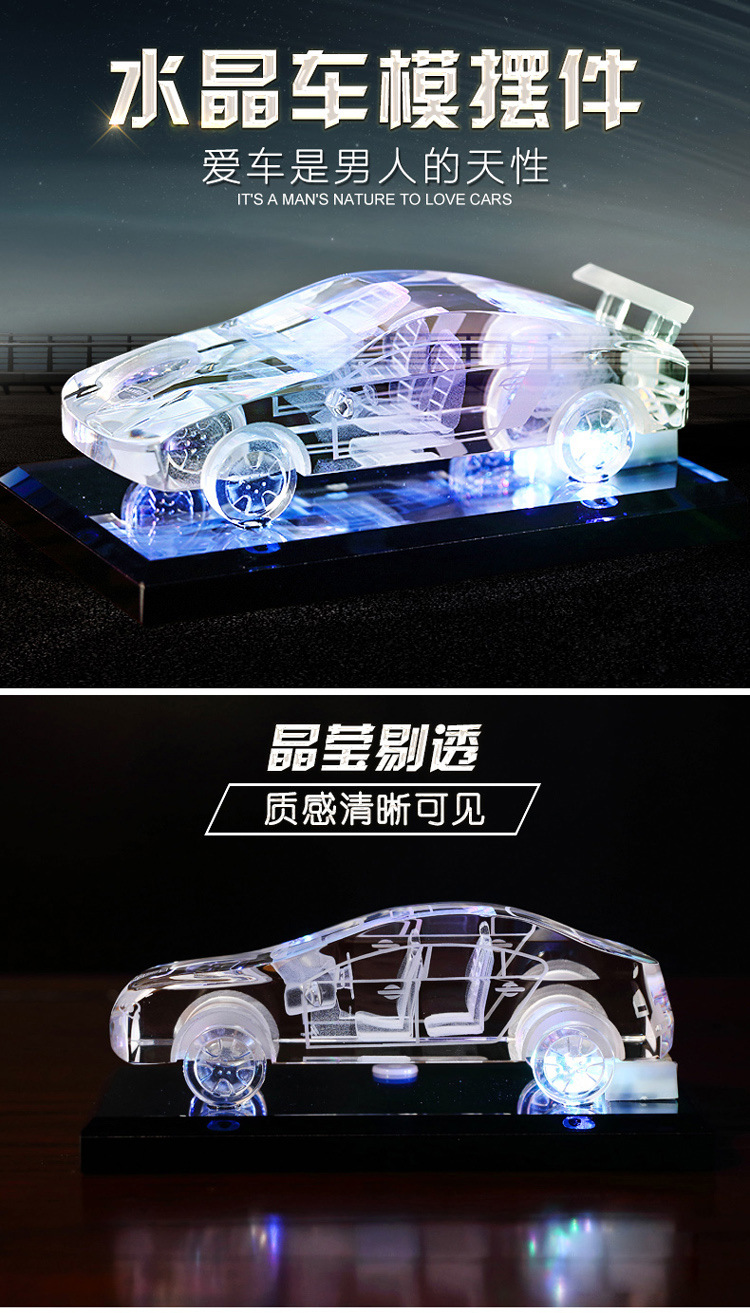 Crystal Car Model Decoration Colorful Luminous Car Interior Decoration  Creative Craft Gift To Send Boyfriend To Send Husband Gift Fatheru0027s Day  Gift Colorful ...