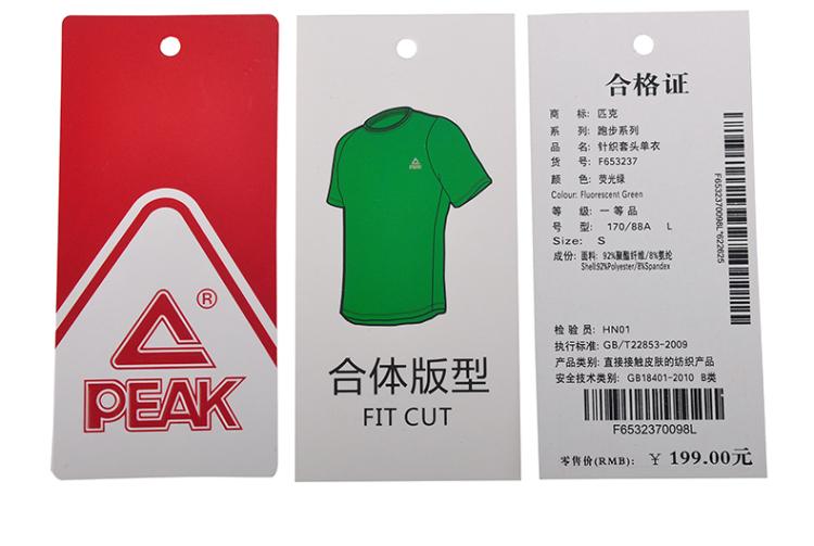 熒光綠海報設計