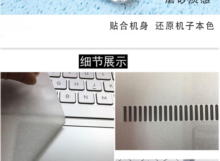 Dán Macbook  154Macbook Pro15A1990Apple ACD - ảnh 17