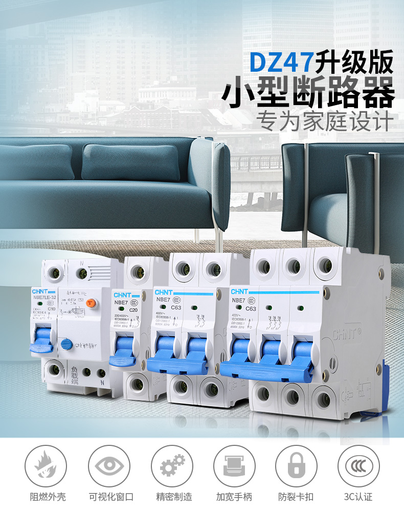 Chint Chnt Zhengtai Electric Household Miniature Circuit Breaker Dz47 100a China Electronic And Digital Nbe7 1p Air Switch 20a