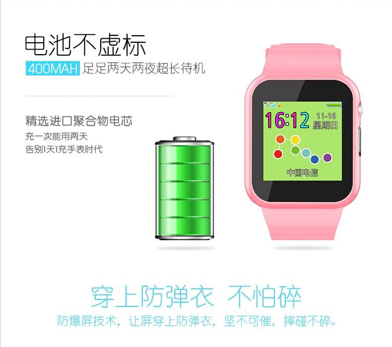 翼贝贝 Q100智能电信版儿童电话手表GPS定位跟踪触摸屏可通话语音学生插卡安全防水手环 【王子蓝】基站版