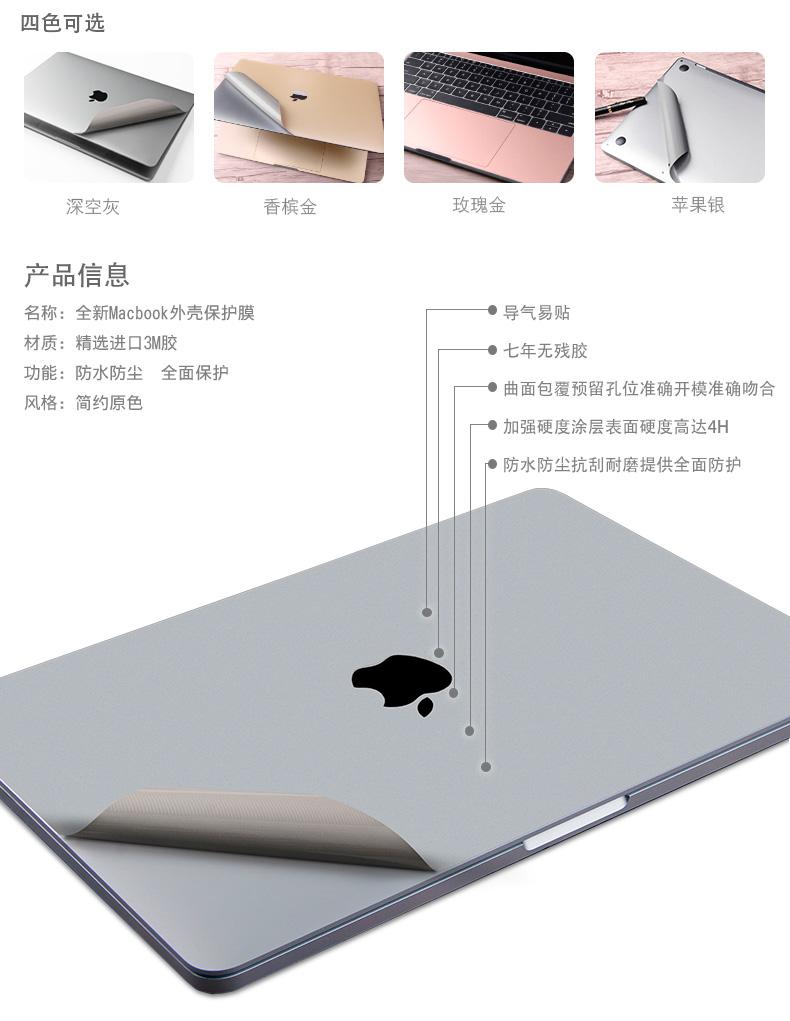 Dán Macbook  2018Air133macbook12pro15 bar154 A17071990 - ảnh 2