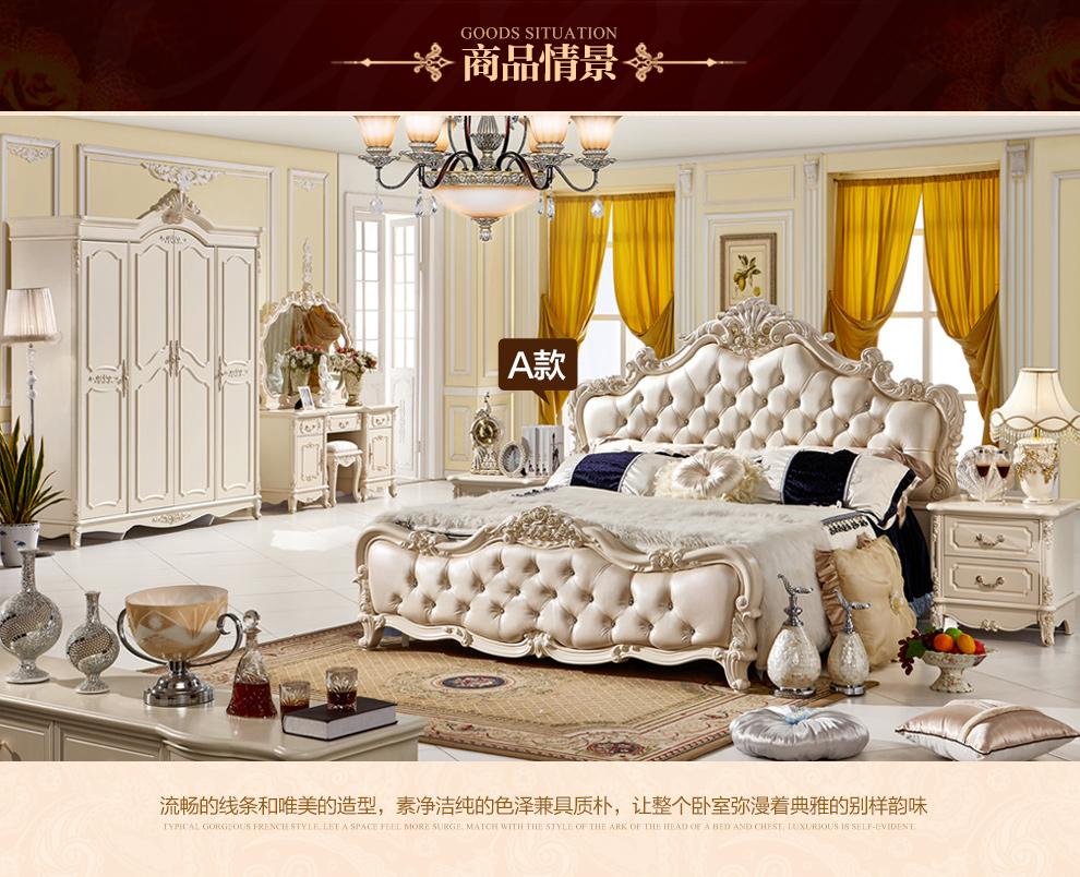 凯玫莎家具 欧式床双人床卧室实木床1.8米法式床田园公主床1.