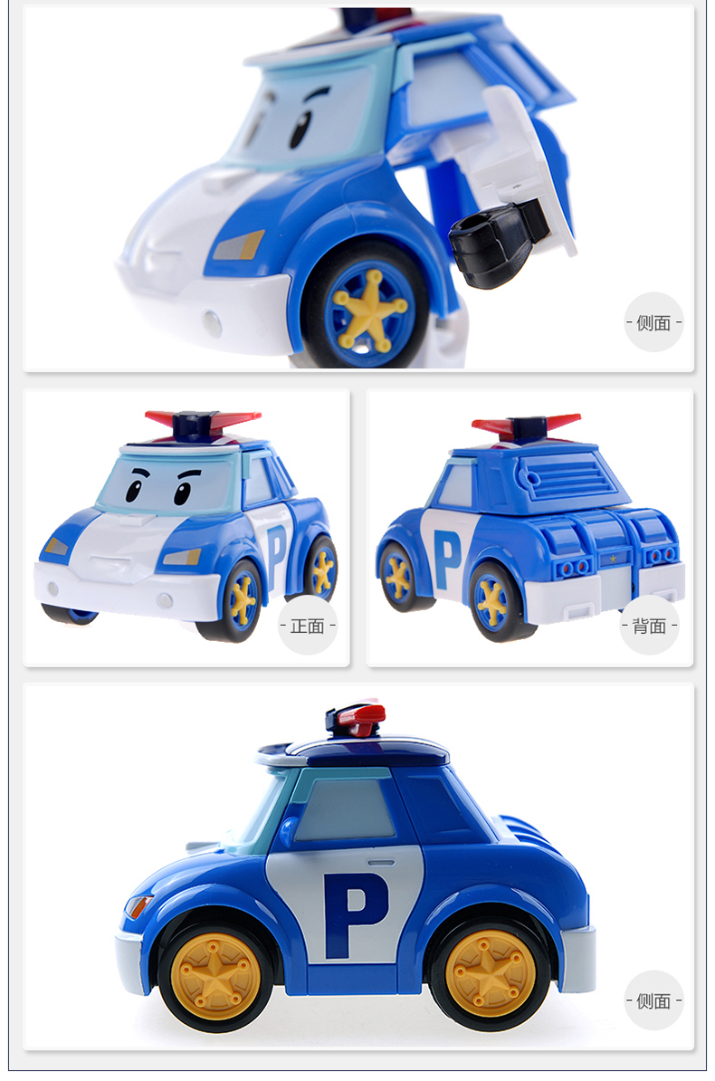 波利警车_变形警车珀利克里尼环保回收站玩具套装.mp4视频 _网络排行榜
