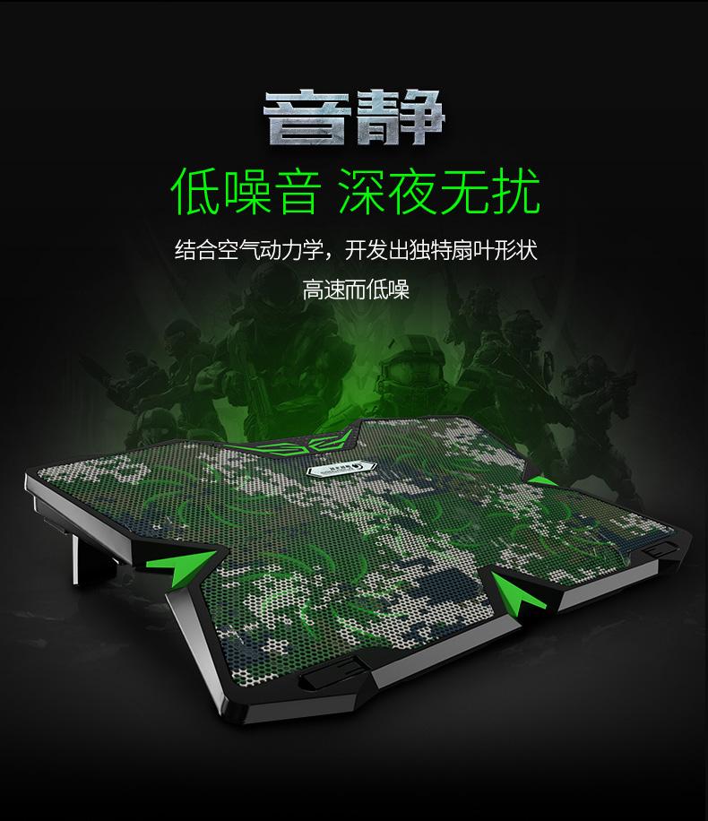 Đế tản nhiệt  COOLCOLD156RedmiBook14 2S - ảnh 4