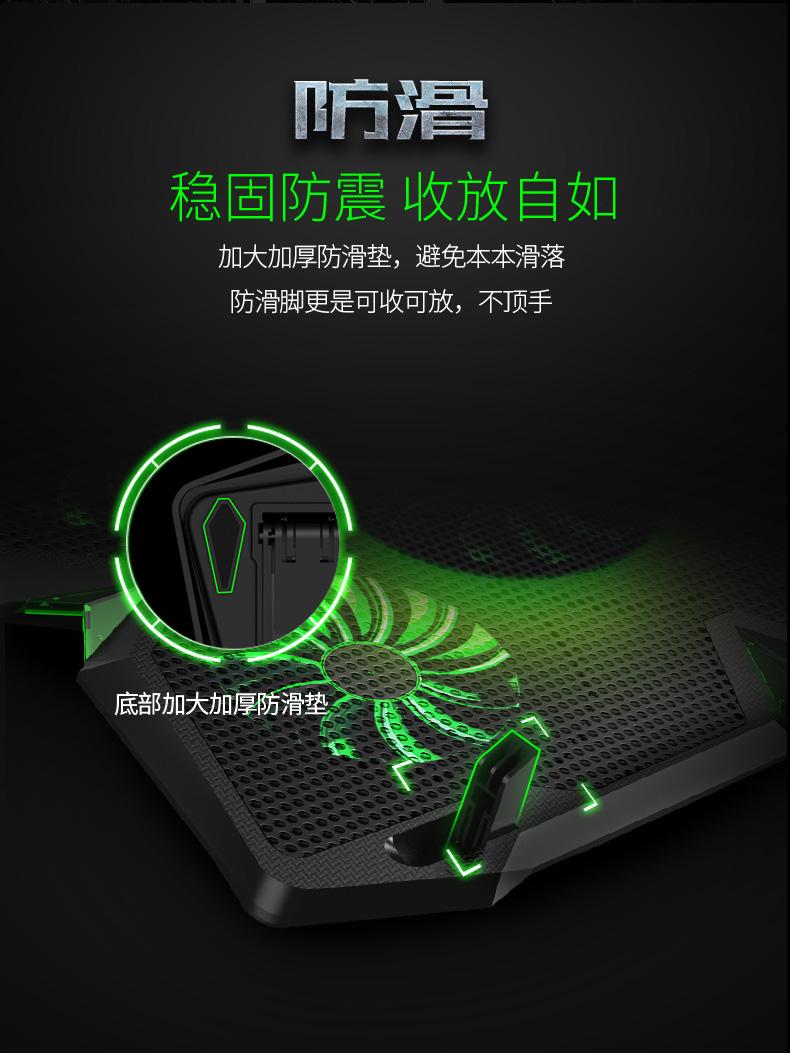 Đế tản nhiệt  COOLCOLD156RedmiBook14 2S - ảnh 8